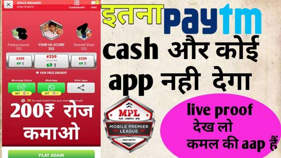 earn money from mpl app