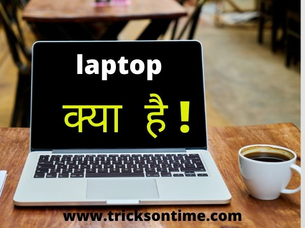 what is laptop