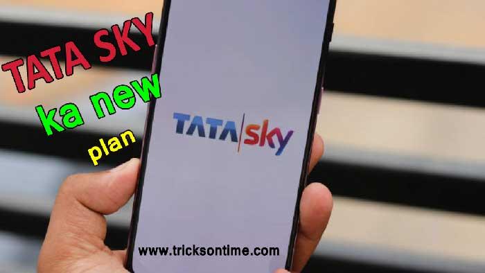 tata sky broadband offers