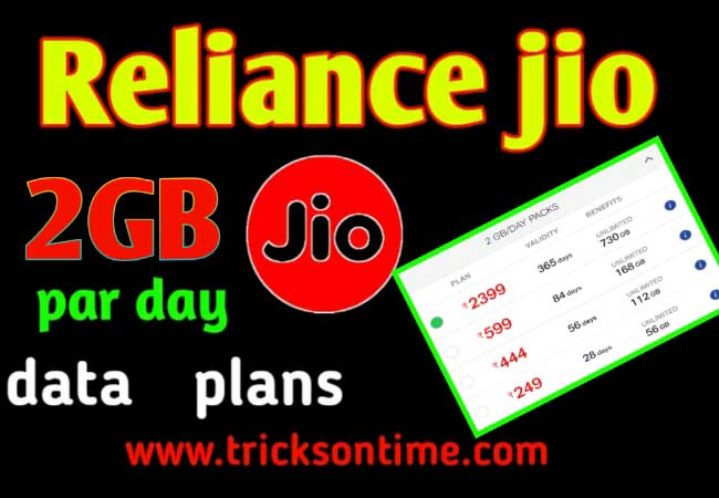 jio recharge plans 2gb par day