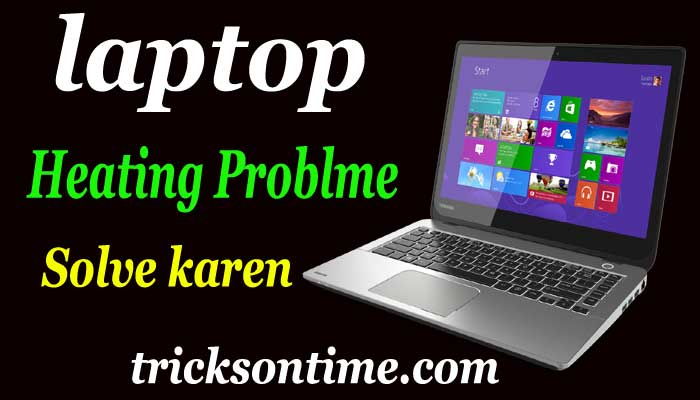 laptop overheating solution in hindi:- is post main Maine laptop heating problme solving tips s how to solve laptop overheating.