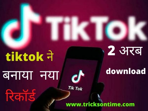 tiktok app download