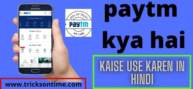 what is paytm app