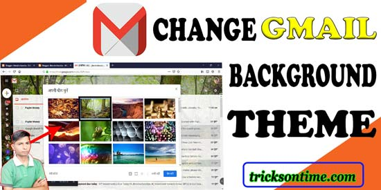 how to change google gmail wallpaper